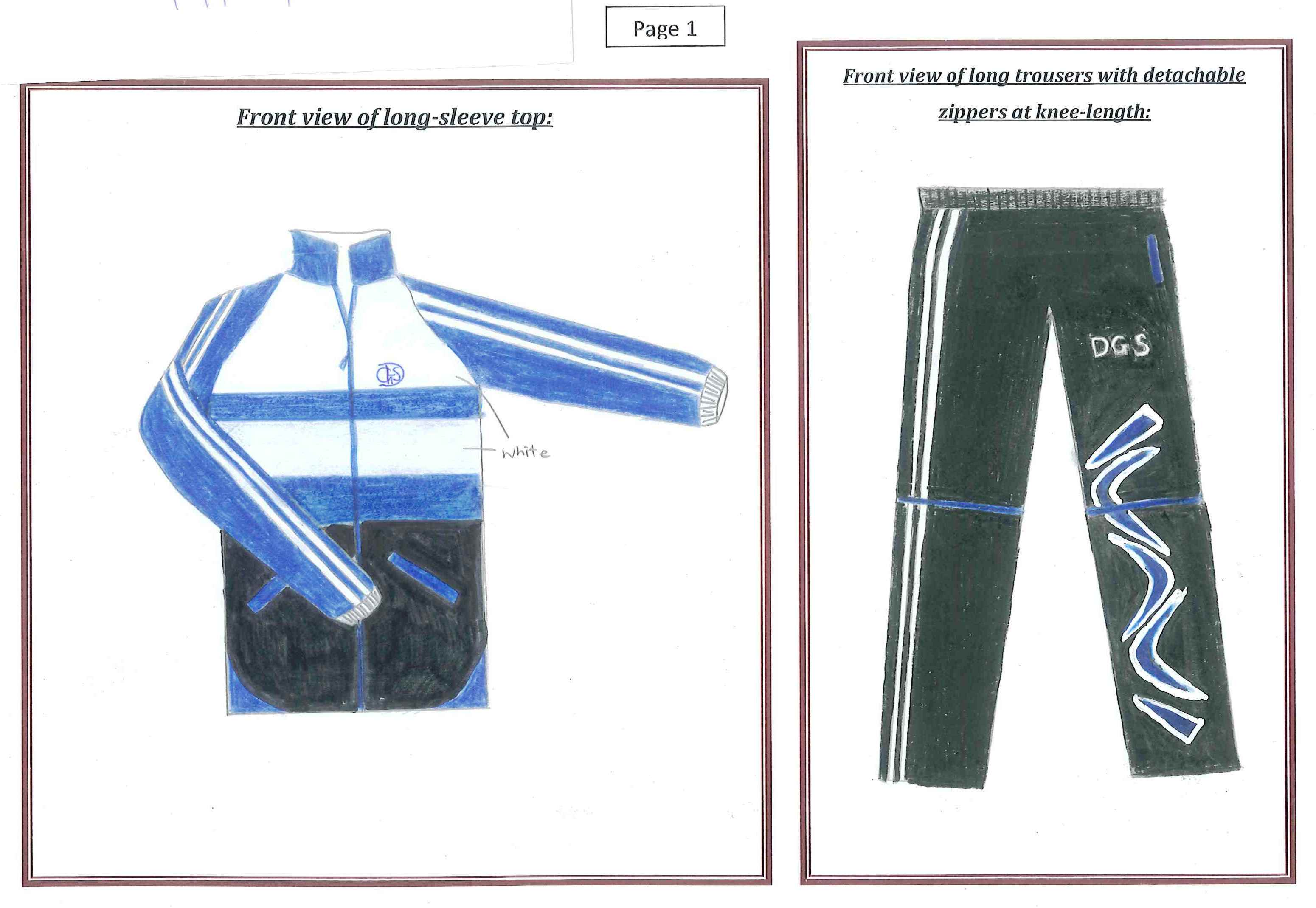 Character Design Competition 2014 : New tracksuit design competition