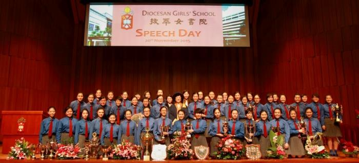Photo - Speech Day (9)