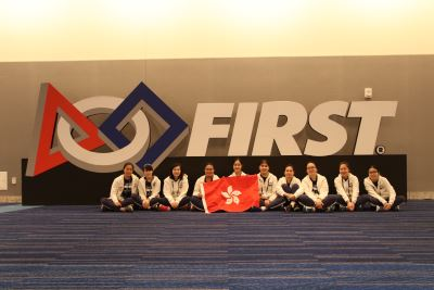 Photo : FIRST Tech Challenge (FTC) World Championship (4)