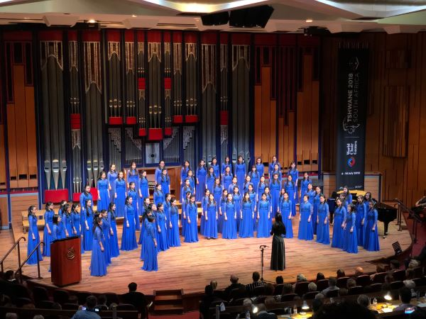 Photo : World Choir Games (1)