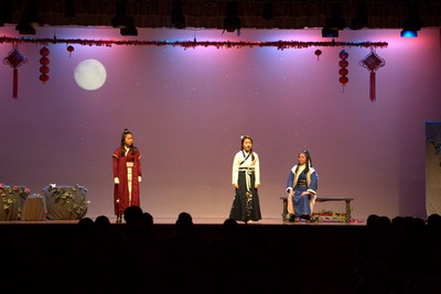 Photo : Chinese Literary Club Performance (5)