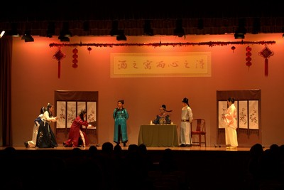 Photo : Chinese Literary Club Performance (6)