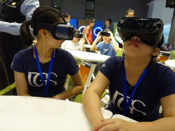 Photo : NetDragon VR/AR Experiential Camp (2)