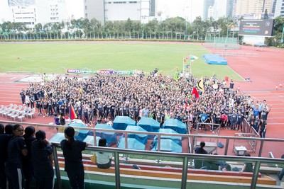 Photo : Inter-house Athletics (5)