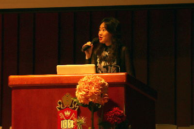 Photo : Innovation and Technology Lecture Series (4)