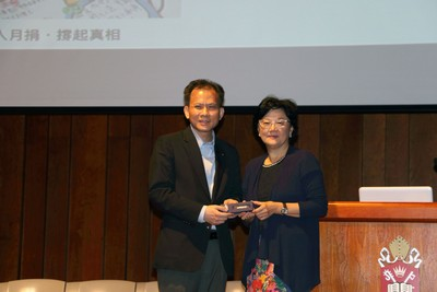 Photo : Innovation and Technology Lecture Series (6)