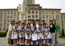 Photo - Tianjin